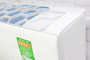 Máy lạnh Panasonic Inverter 2 HP CU/CS-S18RKH-8
